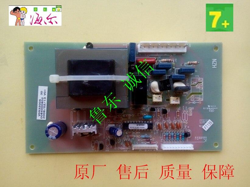 Haier refrigerator power board control board main control board 0064000902 application BCD-186211B-221B haier refrigerator power board master control board inverter board 0064000489 bcd 163e b 173 e etc