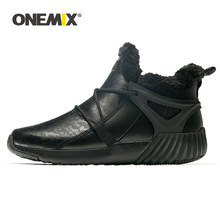 ONEMIX Men Hiking Shoes Anti Slip Winter Snow Boots For Women Mountain Shoes Comfortable Warm Outdoor Sneakers For Men Trekking(China)