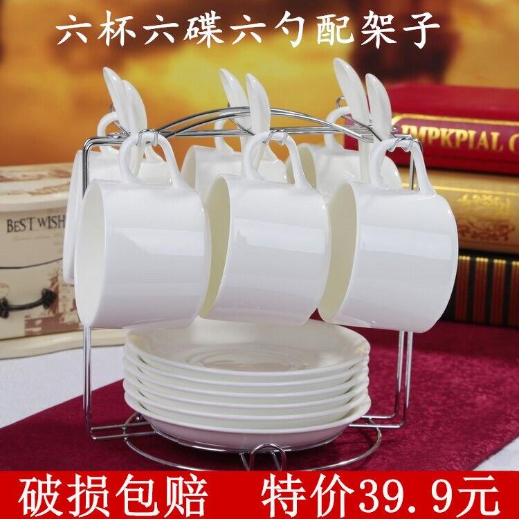 Креативная чашка для кофе из костяного фарфора, набор тарелок, модный керамический контур в золотистой кофейной чашке, набор посуды с ложко... - 4
