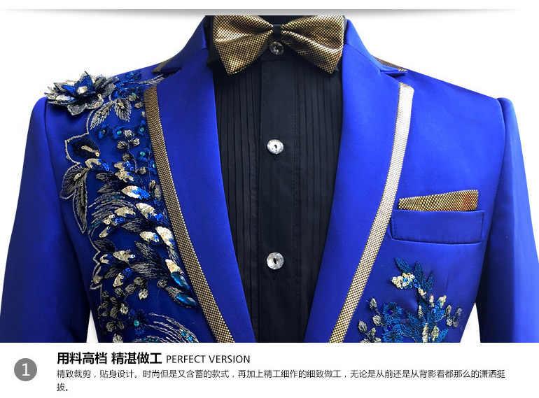 3 枚セットスーツ男性の歌手実行ステージショースパンコール刺繍花赤、青、ピンクの結婚式のスーツ衣装オム