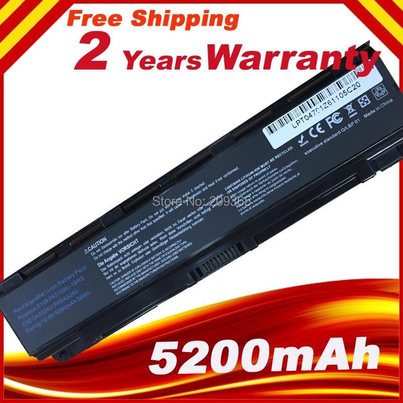 Batteria Toshiba Satellite L50-B-171 L50-B-173 L50-B-175 L50-B-17V 2200mAh