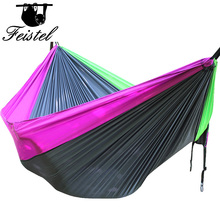 1or 2 People Portable Parachute Hammock  To USA