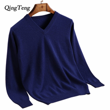 Sweater Male Wool Winter Long Sleeved Jersey Men s New Design Jersey Men Russia Fashion Cashmere