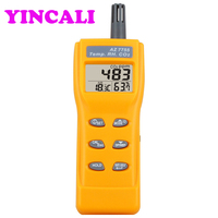 Handheld Carbon Dioxide Gas Detector AZ7755 3 in1 CO2 TEMP. RH DP WB Tester CO2 Gas Concentration Detector Monitor