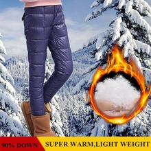2017 New Winter Girls Pants Kids Girls Thick Warm Trousers Children Clothing Fashion Girls Down Pants Leggings  For 5-14 Years