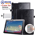 New Business Pu Leather Stand Case For Lenovo Tab 2 A10-70 Cover Shield tab2 A10-70F A10-70L A10 70 Tablet With Hard Shell