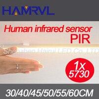 1pcs5730 스트립 인체 적외선 PIR 모션 센서 스위치 DC12V 주방 바 조명
