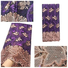 5 yards Nigerian Lace Fabrics for Wedding Purple African French Lace Fabric 2019 High Quality Lace Luxury Swiss Blue Lace Fabric цена и фото