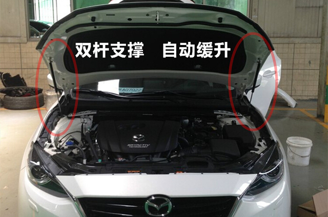 For Mazda 6 ATENZA 2013 cover double oil seal supporting rod hydraulic jackstay engine cover Poles Hood support