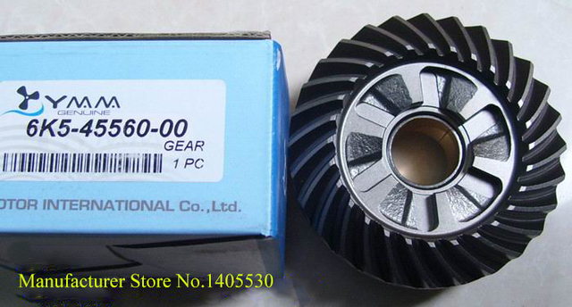 US $85 13 8% OFF|Aliexpress com : Buy Free shipping outboard motor part New  forward gear for Yamaha 2 stroke 60 Hp outboard motor parts number: 6K5