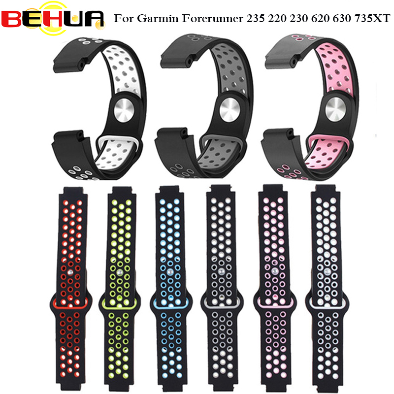 Two Colors 2in1 Watchband Soft Silicone Replacement Wrist Band Bracelet Strap For Garmin Forerunner 235 220 230 620 630 735XT