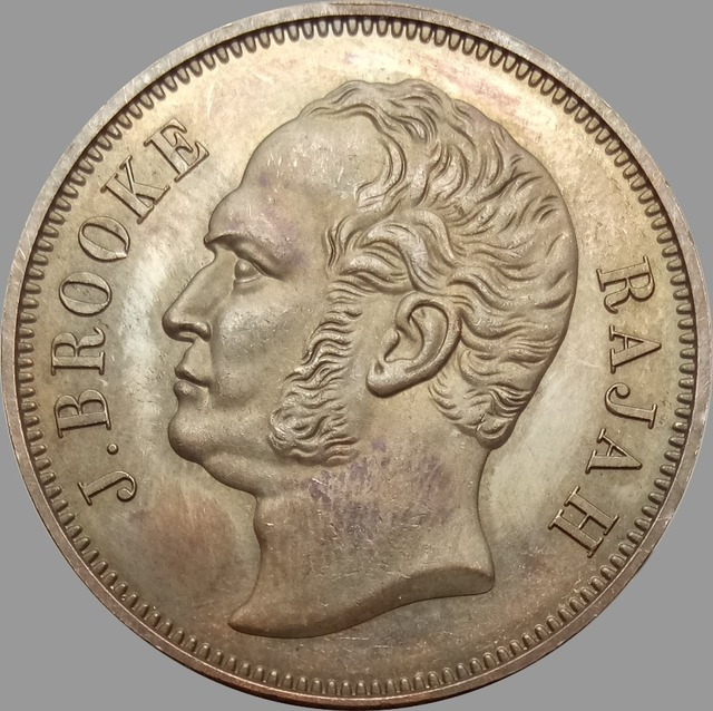 Malaysia Sarawak 1863 Rajah James Brooke One 1 Cent Coin Red Copper Copy