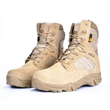 Army boots large size 35-45 men and women High top Combat Special forces tactical Desert land Hiking shoes