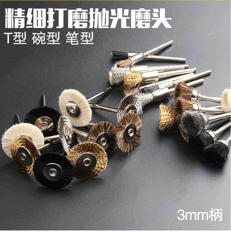 15pcs Electric Mill Power Tool Grinding Head Brush Pen/bowl/T Shape Polish Brush Rust Flash Remove Metal/non-metal Plishing