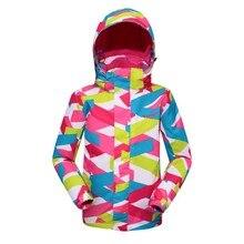 Moins 25 Degrés Enfants Survêtement Chaud Manteau Sportif Ski Costume Enfants Vêtements Imperméable Coupe-Vent Garçons Filles Vestes Pour 7-16 T