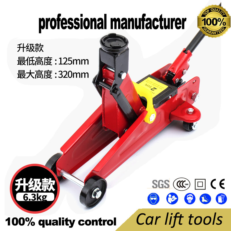Hydraulic jacks, small hydraulic tools for household cars, necessary tools for car tire replacement 2t tons hydraulics jack low price 2 t thickening folding car small crane engine hanger hanging manual hydraulic crane jack for sale