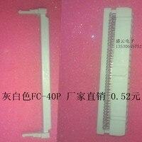 2.54 spacing hoar FC - 40p 2 * 20 rows of IDC horn line pressing head three type plug (10 PCS)ic ...