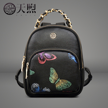 2017 Pmsix New Chinese style summer new fashion casual leather shoulder butterfly style mini backpack shoulder bag P910003