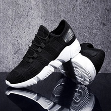 Men Running Shoes Soft Mesh Breathable Sneakers Jogging Walking Fitness Gym Sneaker Athletic Light Weight Mens Sport Shoes hot sale running shoes for men professional conshioning mens sports shoes breathable mesh athletic sneaker shoes size46 xrmb001