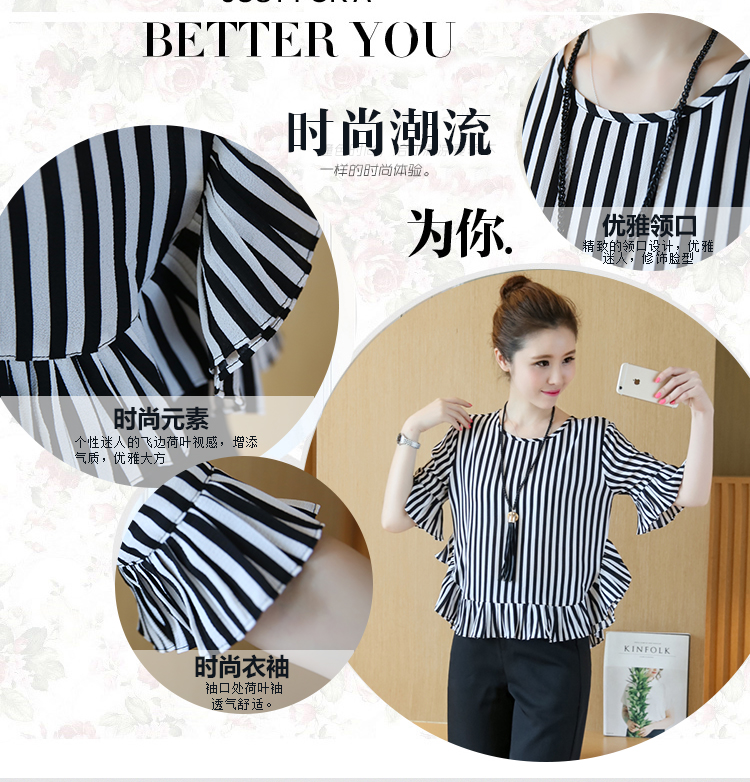 XL -4XL New women's clothing big yards wide leg korean fashion stripe pleated chiffon blouse suits summer two-pcs set loose 5