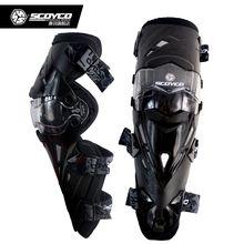 Горячая Акция 6 цветов Scoyco K12 мотоциклов защиты коленей мотороллер наколенники России Склад отгрузки