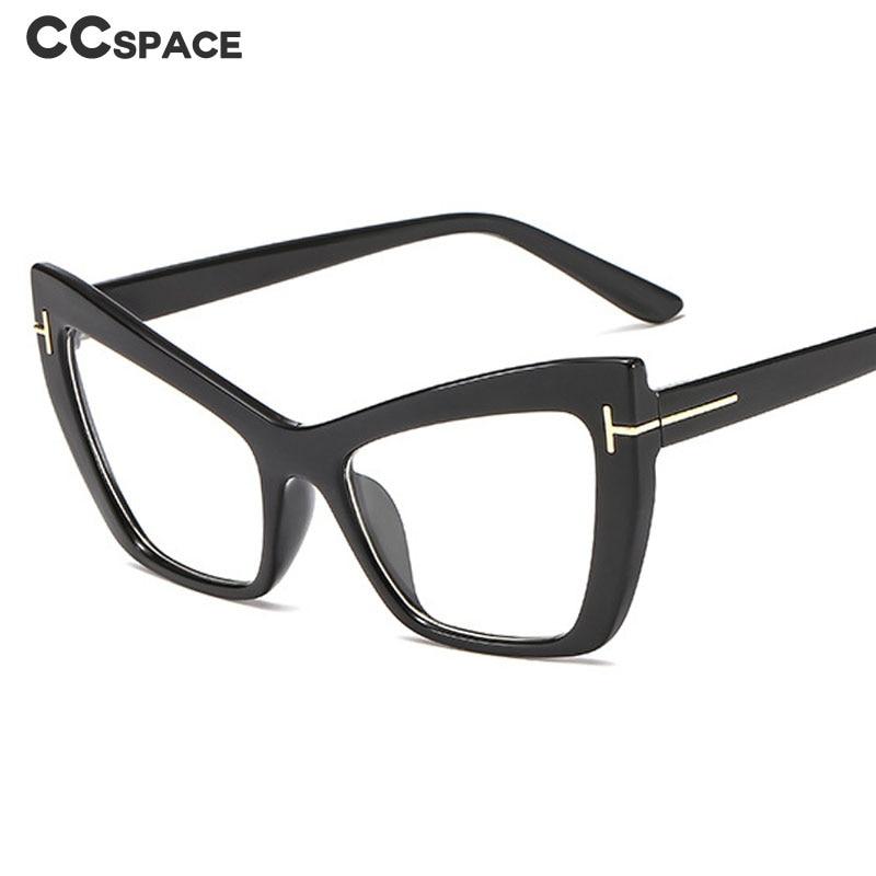 47236 Rivet Cat Eye Glasses Frames Men Women Optical Fashion Computer Glasses