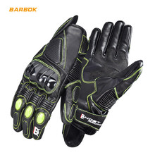 PU Protective Shell Mens Motorcycle Gloves Genuine Leather Touch Screen UV Protection Wearable  Motorbike Motocross
