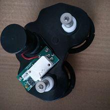 Торговый автомат с двойным мотором 24 V, 3 контакта