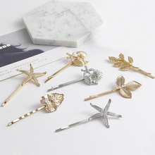 1PCS Sweet Girl Golden Leaf Hairpin Metal Starfish Stereo Small Side Clip Female Simple Hair Accessories