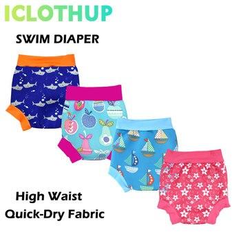 ICLOTHUP High Waist Baby Kid Swim Diaper, Reusable Washable Waterproof Swim Nappy,Quick Dry Swim Pool Pants фото