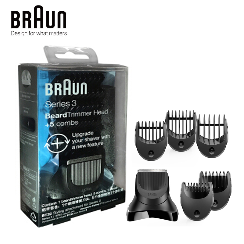 Braun Series 3 Electric Shaver Beard Trimmer Head 1pcs +5 Combs BT32 Stlying Shaver Head Razor Blade Replacement