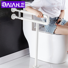 Toilet Safety Rails Bathroom Handrail Stainless Steel Shower Safety Bar Wall Mount Bathtub Grab Bar for Elderly Grab Rail White цены