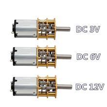 DC 3 V/6 V/12 V N20 мини микро-металлическая передача мотора с Шестерни колеса DC моторы 15/30/50/60/100/200/300/500/1000 об/мин