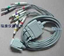 State health lead wire compatible Japanese optical agarie cmics / 15 pin ECG-300 ECG cable Inc. contec8000g 12 lead 3 lead vector ecg workstation sync pc based software analyse