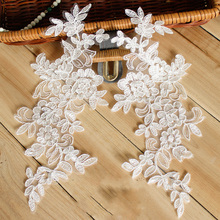 16cm*7cm 10pcs DIY fabric decals water soluble Lace accessories lace applique patch free shipping TT88