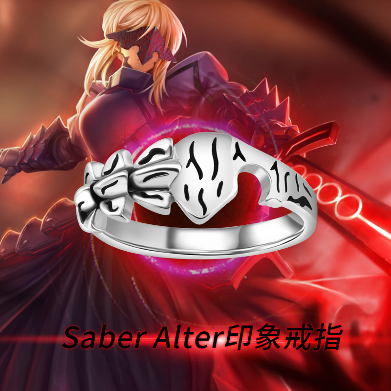 Anime Game Fate Grand Order Black Saber Alter 925 Sterling Silver Ring Cosplay Birthday Gift New