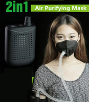 Rechargeable Battery Air Purifying Mask Air Cleaning Mask Purifier Anti Bacterial Mask Dust proof Air Purifying Mask