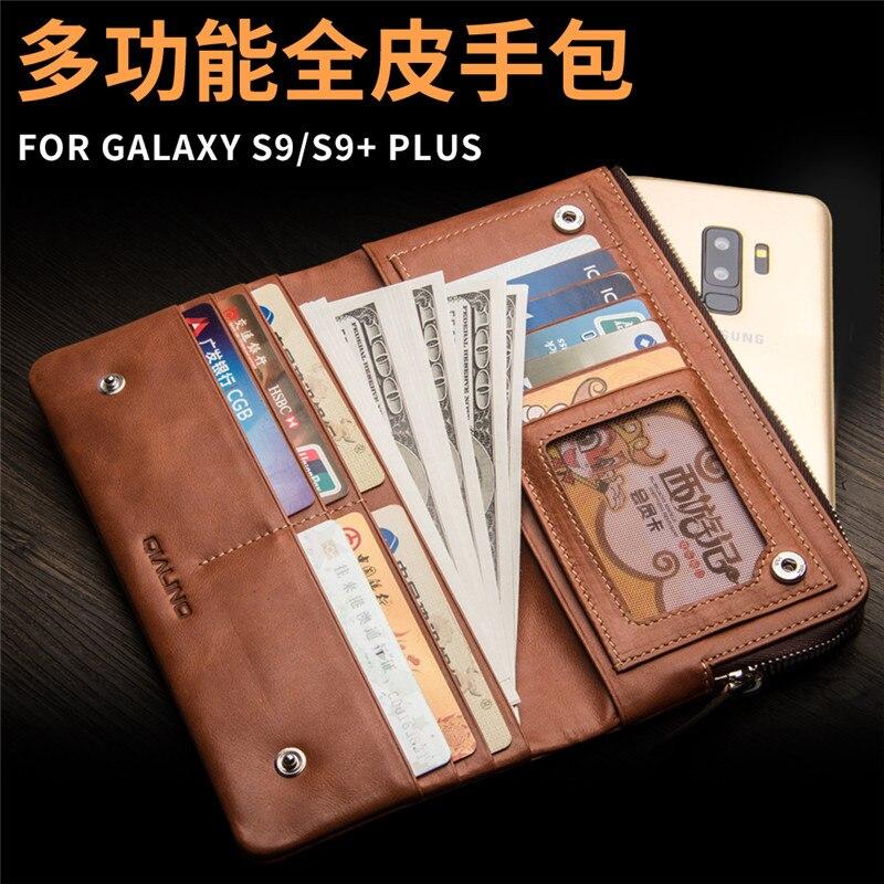 Qialino pour Samsung S8 S 8 étui en cuir véritable pour Samsung S9 S 9 housse portefeuille pochette portefeuille carte Slot téléphone sac