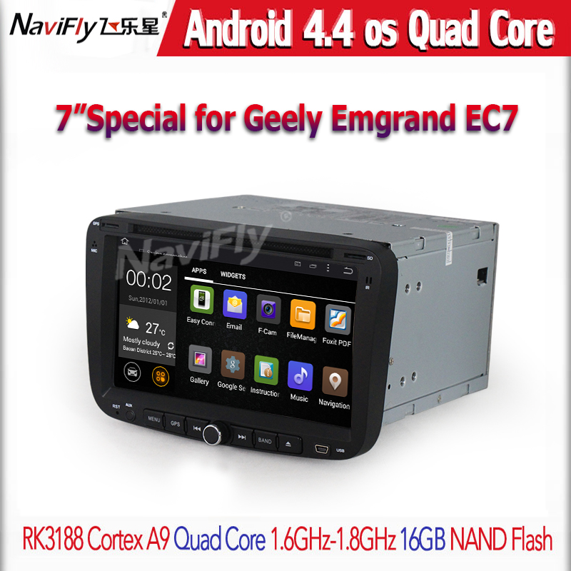 Geely Emgrand EC7 for android5 1 Quad Core 7inch 1024 600HD Capacitive screen Free shipping gps