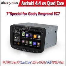 Geely Emgrand EC7 para android5.1 Quad Core 7 pulgadas 1024 * 600HD pantalla capacitiva de envío gratis + mapa gps para el regalo rusa de la ayuda