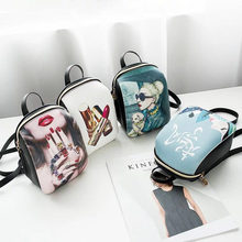 New designer fashion print ladies backpack mini soft touch multi-function small and women shoulder bag girls