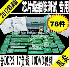78/set Notebook False motherboard CPU Dummy Load hit resistance card full set /Send PCI PCI-E diagnosis card Repair parts