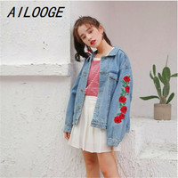 AILOOGE 2018 Spring New Rose flower Embroidery Denim Loose Jacket Women