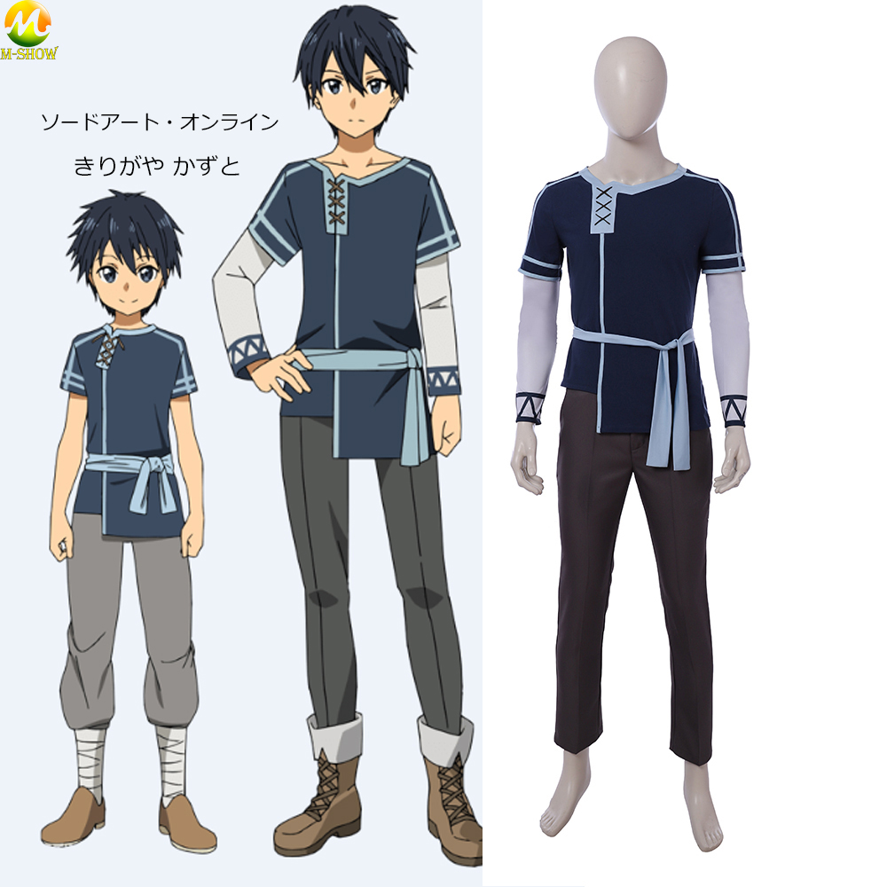 Anime Sword Art Online Kirigaya Kazuto Cosplay Costume Kirito Cosplay Uniforms Outfit Halloween Costumes For Adult Men