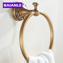 Новинка Европейский стиль настенное крепление античная медь полотенце кольцо аксессуары для ванной комнаты банное полотенце аппаратного держатель ванна