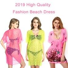 Sexy summer beach dress Bikini Women Swimsuit Fashion Swimwear Fitness Cover-up Bathing Suit Beach Wear Tunic Robe Uk 2019 New