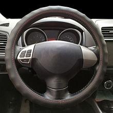 Массажный чехол рулевого колеса автомобиля искусственная кожа