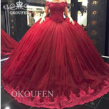 OKOUFEN 2019 Quinceanera Dresses Ball Gown Prom Dress