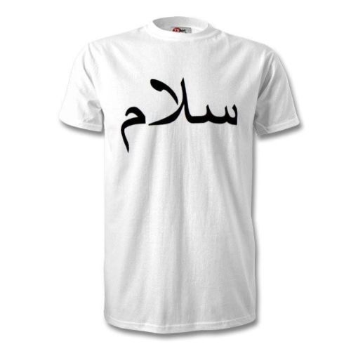 9bfc1d28ecb9 Salam Graphic Print White T-Shirt Arabic Peace Black Logo Islam Muslim  Novelty Chinese Style Male Designing T Shirt top tee
