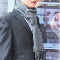 Men's scarf in autumn and winter long warm thick rectangular fringed shawl collar Korean imitation cashmere